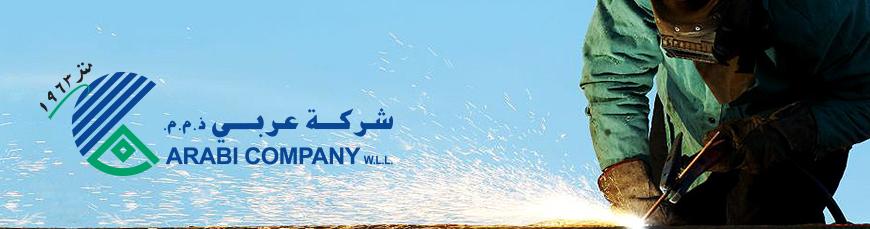 Arabi Company(Oman)