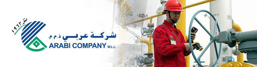 Arabi Company Qatar